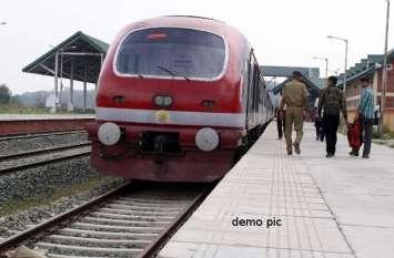 रेल यात्रियों से जुड़ी खबर: चार दिन में 80 से ज्यादा ट्रेनों का संचालन होगा प्रभावित