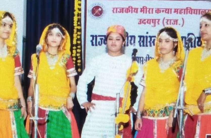 छात्राओं के संगीत स्वरलहरियों ने मोहा, अजमेर-भीलवाड़ा ने मारी बाजी