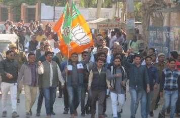 PHOTO@ विपक्ष में आई भाजपा का पहला प्रदर्शन, कांग्रेस व राहुल गांधी के खिलाफ लगाए नारे