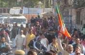 पांच साल बाद सडक़ पर आई भाजपा, कांग्रेस व राहुल गांधी के खिलाफ प्रदर्शन किया