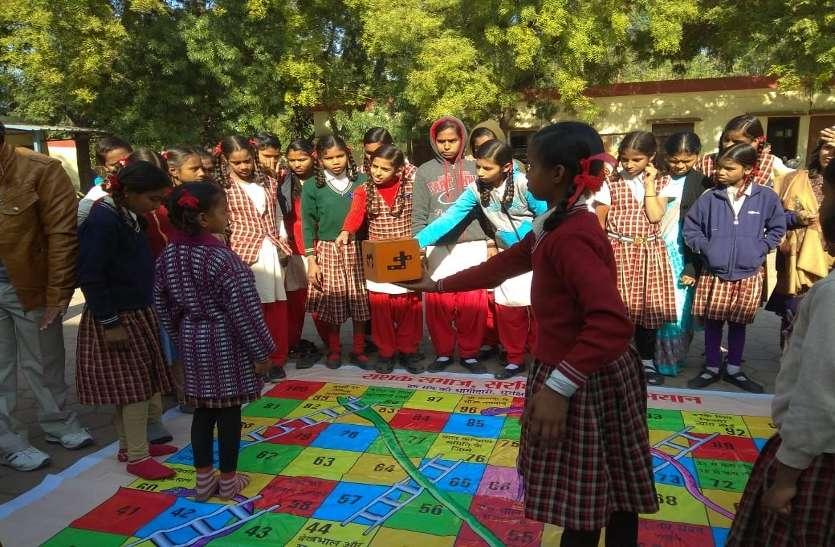 खेल-खेल में बच्चों को करा रहे अधिकारों से रूबरू