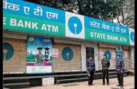 आज ही निपटा लें अपने जरूरी काम, कल से पांच दिन तक बंद रहेंगे सरकारी बैंक