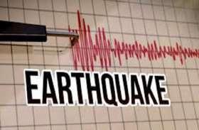 यूपी के इन जिलों में आ सकता है 8.5 तीव्रता का भूकम्प