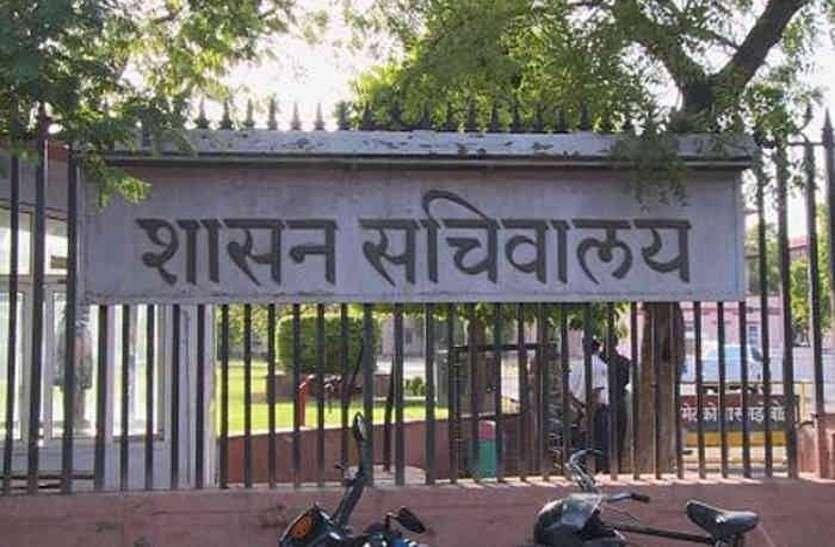 मुख्यमंत्री कार्यालय का चेहरा बदलने का सिलसिला दूसरे दिन भी जारी, सीएमओ से हटाए 3 आरएएस अधिकारी : देखिये वीडियो