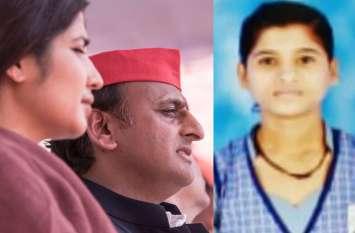 डिंपल यादव ने जिंदा जला कर मारी गई छात्रा मामले पर दिया बड़ा बयान, अखिलेेश ने यूं किया समर्थन