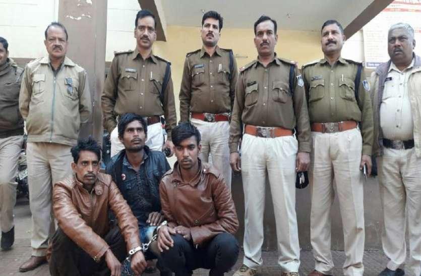 दोस्त के साथ घूमने गई थी किशोरी, आरोपियों ने पहले वीडियो बनाया फिर लड़के से रुपए मांगे और किशोरी से किया बलात्कार