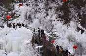 photo gallery:  चीन में भारी बर्फबारी का आनंद ले रहे हैं पर्यटक