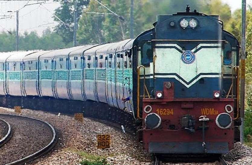 Indian Railway : सितम्बर में दिल्ली आने-जाने वाली आठ ट्रेनें रहेंगी रद्द, जानें कौन-कौन सी ट्रेनें रहेंगी कैंसिल