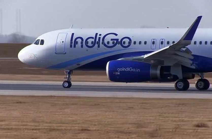 अयोध्या में श्रीराम एयरपोर्ट के लिए 200 करोड़ रुपए का बजट पास,जल्द उड़ेंगे हवाई जहाज