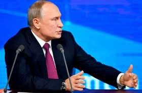 डोनाल्ड ट्रंप को इस फैसले में मिला रूसी राष्ट्रपति का साथ, पुतिन ने बताया 'सही कदम'