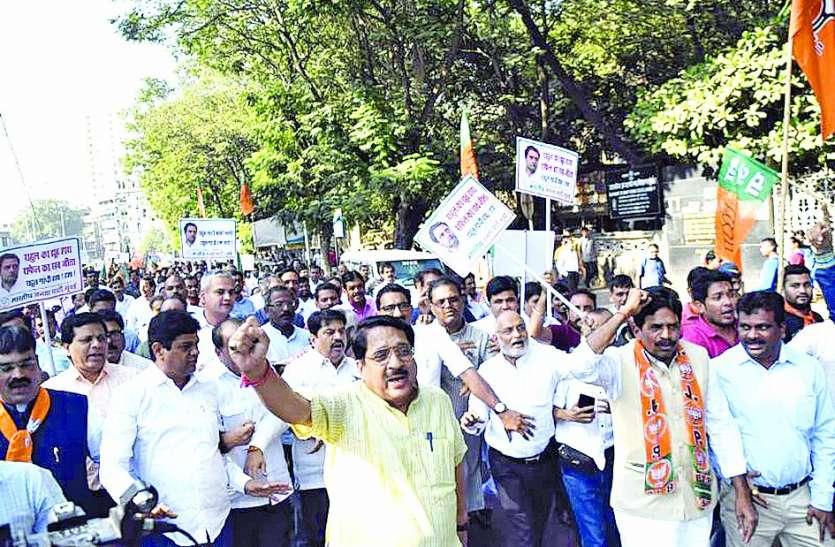 कांग्रेस के खिलाफ सड़क पर भाजपा