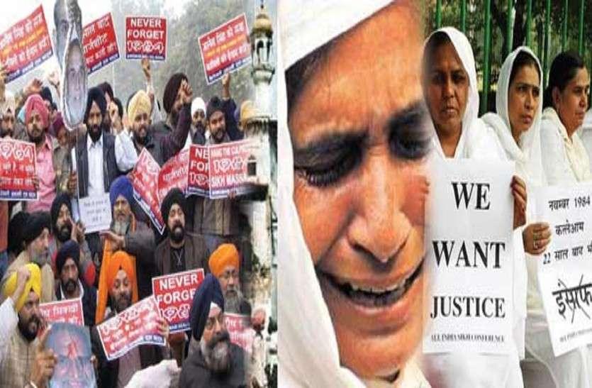 VIDEO: 1984 सिख विरोधी दंगों में आज एक और मामले में आएगा फैसला, दोगुनी हो सकती हैं सज्जन कुमार की मुश्किलें