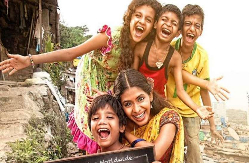ओमप्रकाश मेहरा की फिल्म 'मेरे प्यारे प्राइम मिनिस्टर' इस दिन होगी रिलीज