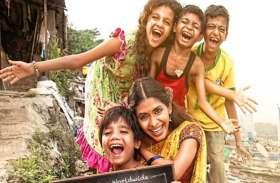 Mere Pyare Prime Minister Movie Review: टिकट खरीदने से पहले जानिए कैसी है फिल्म