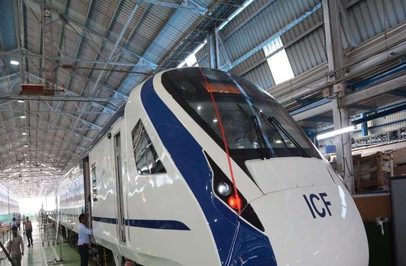 भारत की सबसे तेज रेलगाड़ी 'ट्रेन- 18' को 29 दिसंबर को पीएम दिखाएंगे हरी झंडी : देखिये वीडियो