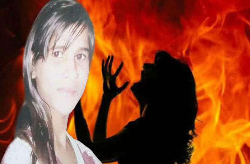 दलित छात्रा संजलि हत्याकांड में समाज ने उठाई बड़ी मांग, भाजपा विधायक पर बोला करारा हमला