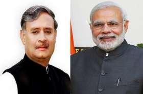 मनेठी में एम्स, रक्षा विश्वविद्यालय व दक्षिण हरियाणा में पानी को लेकर राव इंद्रजीत ने की प्रधानमंत्री से मुलाकात
