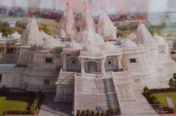 इटली के पत्थरों से बनेगा खाटू श्याम का मंदिर, लागत जानकर हैरान रह जाएंगे, देखें वीडियो