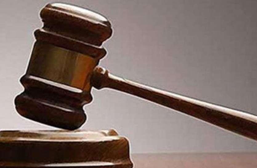बलवा कर हत्या करने के 5 आरोपियों को आजीवन कारावास