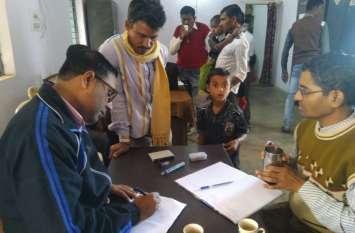 148 दिव्यांग बच्चों का हुआ स्वास्थ्य परीक्षण, प्रमाण पत्र वितरण