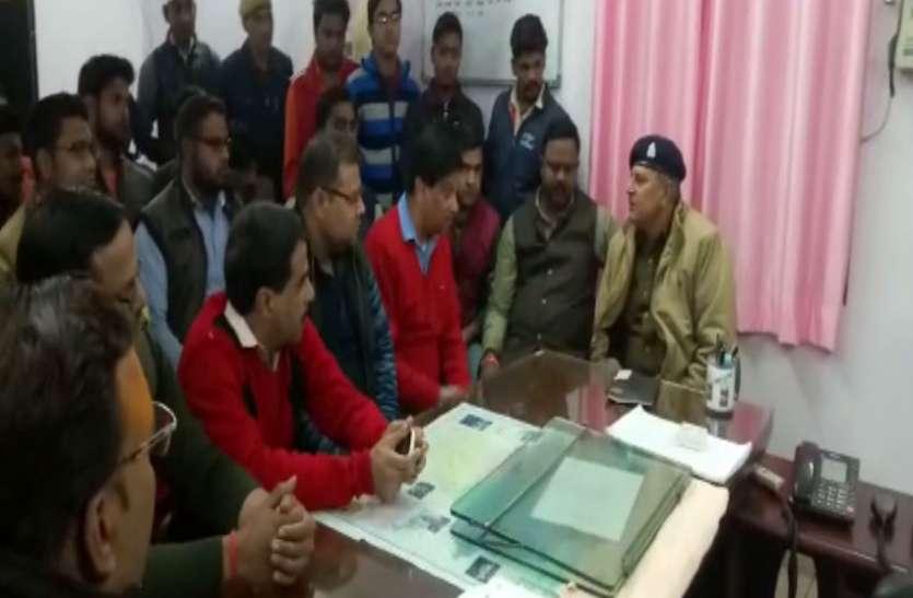 भाजपा का नाम सुनते ही भड़का ट्रैफिक पुलिस कर्मी शमीम अहमद, योगी के लिए कह दी ऐसी बात की भाजपाई पहुंचे एसपी सिटी ऑफिस
