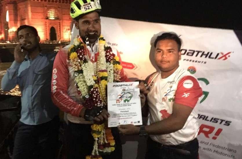 इंडिया गेट से गेटवे ऑफ इंडिया तक साइकिल पर यात्रा