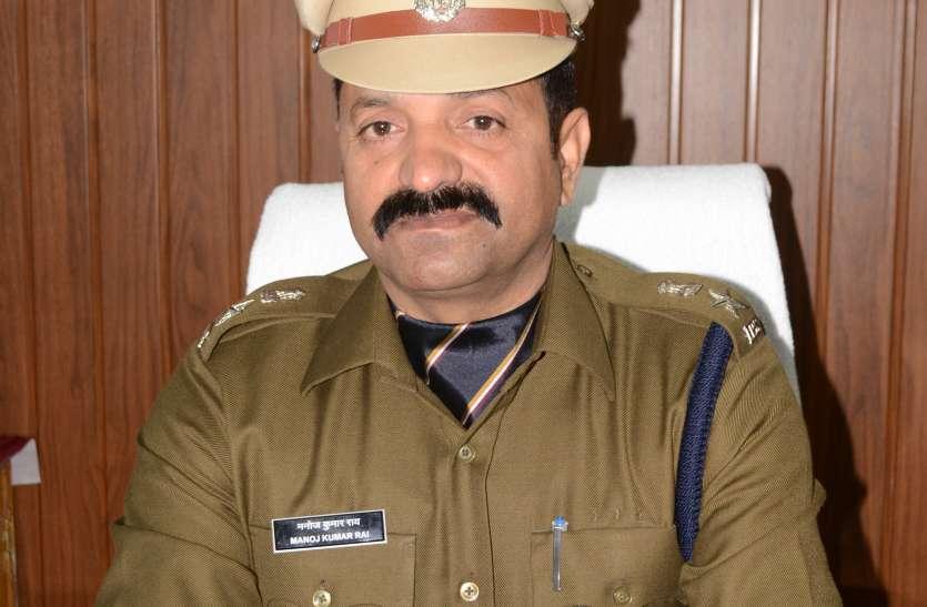 Image result for छिंदवाड़ा पुलिस अधीक्षक मनोज कुमार राय
