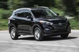 Hyundai की इन कारों पर मिल रहा बंपर डिस्काउंट...