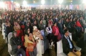एजुकेशन हब की धरा पर उतर आया मिनी इंडिया