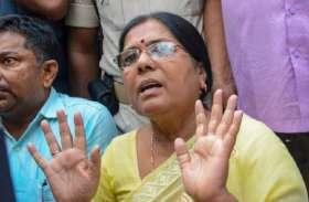बिहार: मंजू वर्मा और चंद्रशेखर वर्मा के खिलाफ बेगूसराय की अदालत में चार्जशीट दाखिल