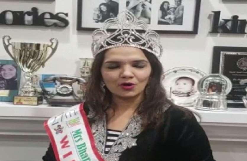 मुंबई की रचना अमेरिका में बनीं मिसेज भारत-यूएसए 2018