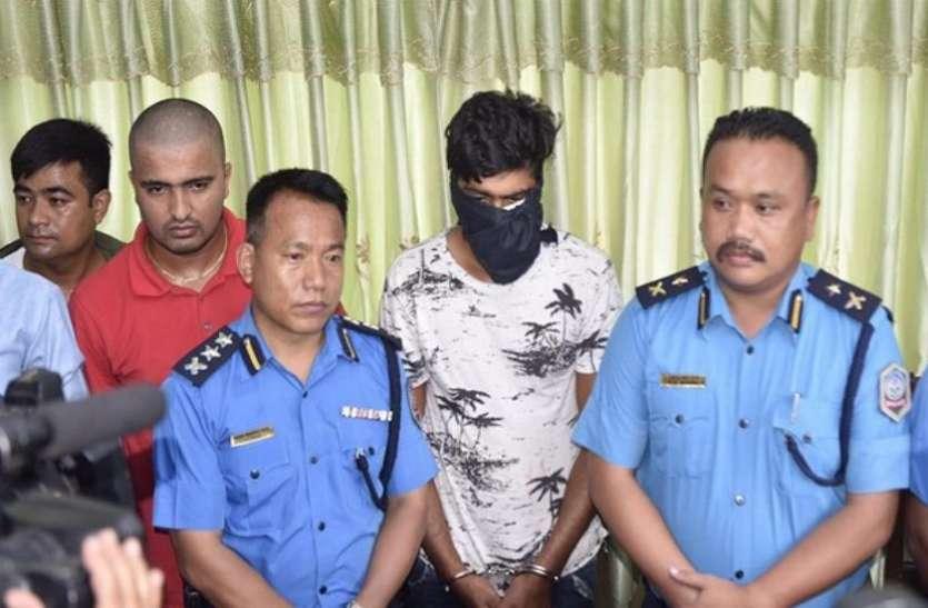 नेपाल की कोर्ट ने दुष्कर्म के मामले में पहली बार उम्रकैद की सजा सुनाई
