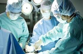 दो महीने से महिला को पेट दर्द की शिकायत, ऑपरेशन में निकला 20 किलो ट्यूमर