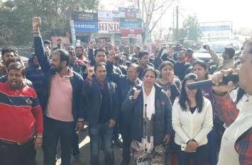 VIDEO : बैंक अधिकारियों की हड़ताल, मांगों को लेकर किया प्रदर्शन
