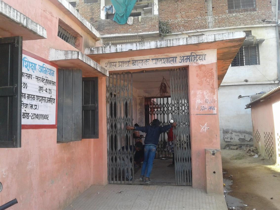 मध्य प्रदेश की इस स्कूल में तीन बच्चे पांच शिक्षक