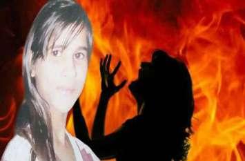 पेट्रोल डालकर जिन्दा जलाई गई दलित छात्रा का देर रात अंतिम संस्कार, भीम आर्मी के सदस्यों का हंगामा