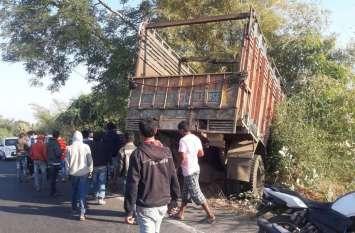 ट्रक चालक ने कार को मारी टक्कर