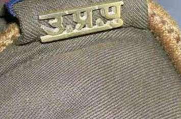 फर्जी दस्तावेज लगाकर पुलिस नौकरी पाये सात पुलिस आरक्षियों के खिलाफ मुकदमा दर्ज