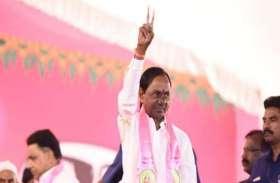 तेलंगाना कांग्रेस को बड़ा झटका,4 एमएलसी टीआरएस में शामिल