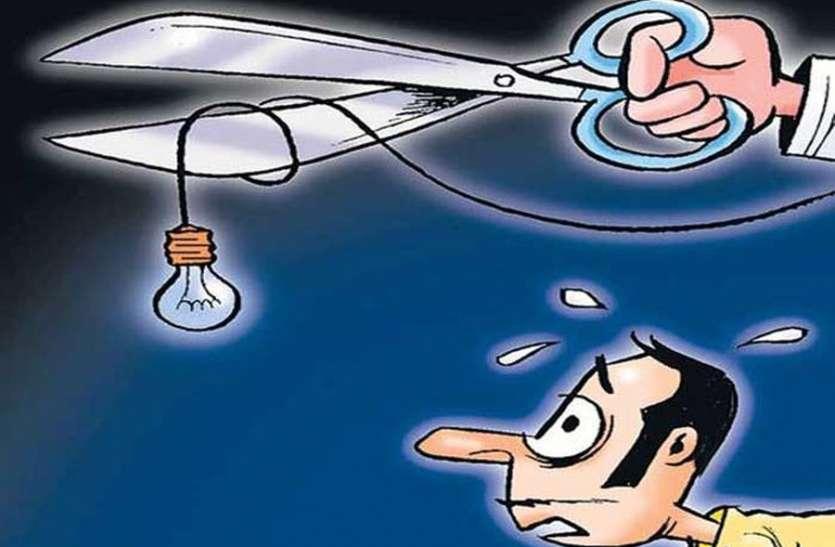 बिजली कटौती और ट्रिपिंग से सरकार में हड़कम्प