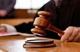 मां-बेटी की हत्या मामला: अदालत से सात को उम्रकैद की सजा