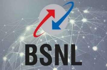 Idea और BSNL समेत इन सभी कंपनियों के लिए बुरी खबर, साल के शुरुआत में ही देना होगा लाखों का जुर्माना