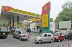 CNG भरवाने के लिए लाइनों में लगने की कोई जरूरत नहीं, इस तरह आसानी से भरवा सकेंगे गैस