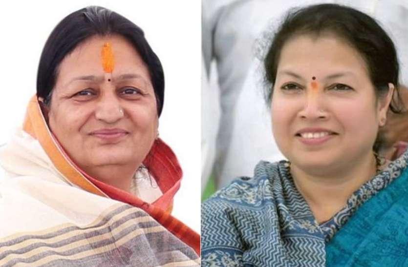 कांग्रेस नेत्री ने खोला मोर्चा, बोलीं- विधायक या महापौर में से एक पद छोड़ें मालिनी गौड़