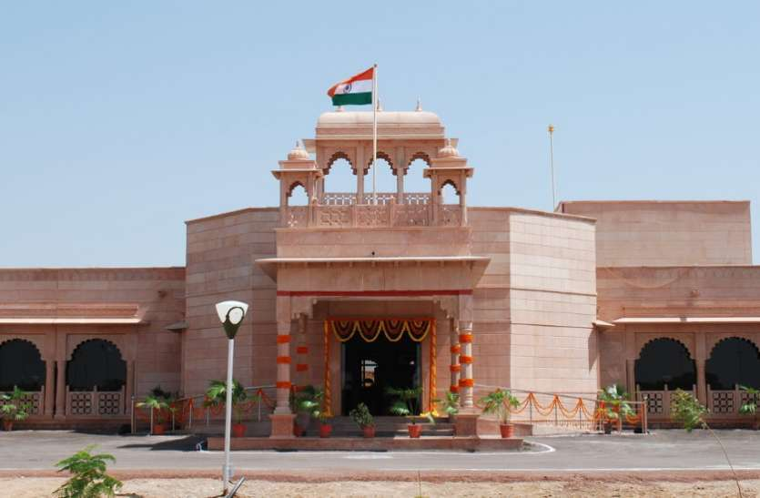 सूचना का अधिकार अधिनियम की अवहेलना पर राजस्थान हाइकोर्ट ने लगाई फटकार, की यह टिप्पणी...