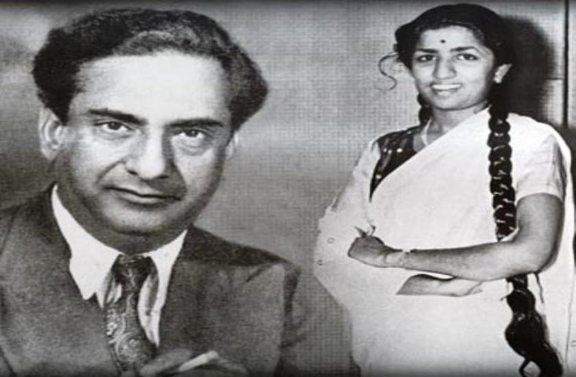 Lata Mangeshkar Did Not Marry Because Of This - लता मंगेशकर ने इस वजह से  ताउम्र नहीं की शादी, पीछे छिपा है एक राजघराने का राज़ | Patrika News