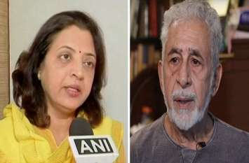 शिवसेना नेता की नसीरुद्दीन शाह को सलाह, कहा- देश में डर लग रहा हो तो पाकिस्तान जा सकते हैं