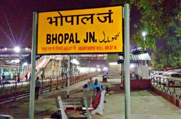 रेलवे स्टेशन बोर्ड पर क्यों लिखी जाती है समुद्र तल की ऊंचाई, 90 फीसदी लोगों को नहीं मालूम