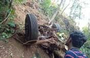 PICS : डांग की खाई में गिरी बस,४ छात्रों की मौत