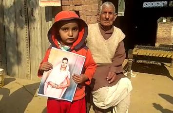 Video: 5 साल की मासूम ने पुलिस से कहा- मेरी मां को वापस ला दो, पुलिस ने दिया रटारटाया जवाब